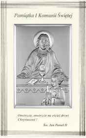 Picture of Pan Jezus i chłopiec 4
